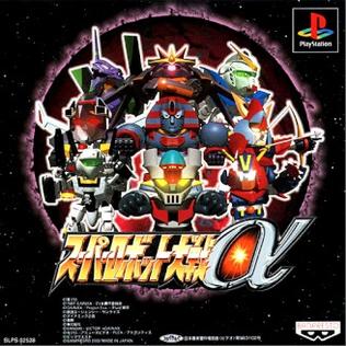 <i>Super Robot Wars Alpha</i>
