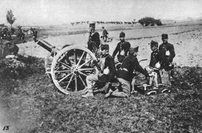 Austro-Hungarian artillery unit appearing in The Illustrated London News in 1914 The.Illustrated.London.News.Aug.01.1914.Issue.3928.Vol.CXLV.Page.17.Image.13.png