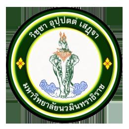 File:University of Bangkok Metropolis Logo.png - Wikipedia University Logo Vector