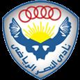 Al Nasr SC Egypt.png