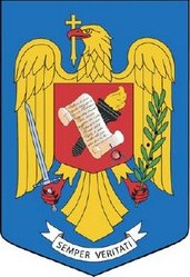 The CoA of the Romanian National Archives