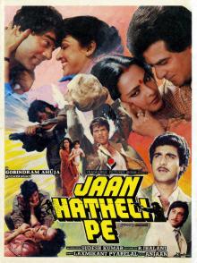 <i>Jaan Hatheli Pe</i>