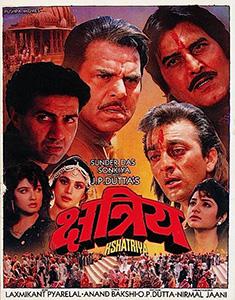 <i>Kshatriya</i> (film) 1993 Indian film directed by J. P. Dutta