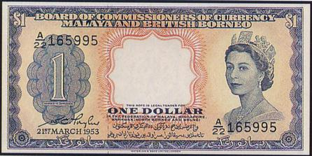 File:Malaya&BritishBorneo 1Dollars front.jpg