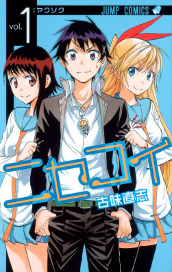 Picture of a TV show: Nisekoi