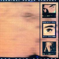 <i>Red Skin Eclipse</i> album by Terminal Power Company