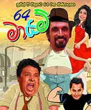 63 Mayam official film poster.jpg