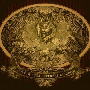 <i>Eternal Kingdom</i> 2008 studio album by Cult of Luna