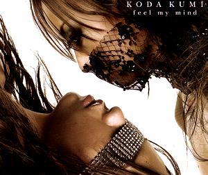 <i>Feel My Mind</i> 2004 studio album by Koda Kumi