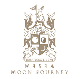 Misia Hoshizora no Live VIII: Moon Journey