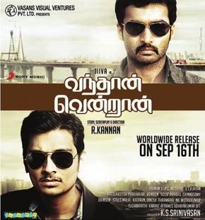 tamil films of 2011