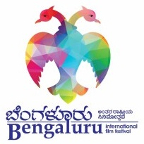 Bangalore internation Film festival Logo.png