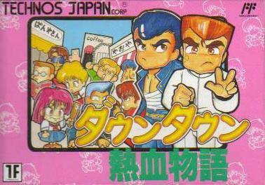 Downtown_Nekketsu_Monogatari_game_cover.jpg