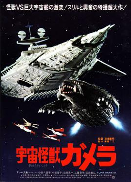 Image Result For Best Japanese Movies