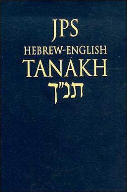 The bilingual Hebrew–English edition of the Ne...