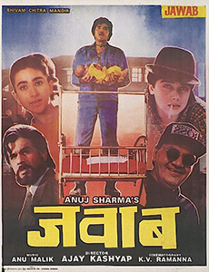 Jawab (1995) SL YT - Raaj Kumar, Harish Kumar, Karishma Kapoor, Prem Chopra, Mukesh Khanna