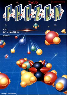 Phozon Wikipedia