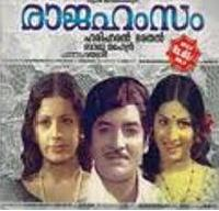 <i>Rajahamsam</i> 1974 film by Hariharan