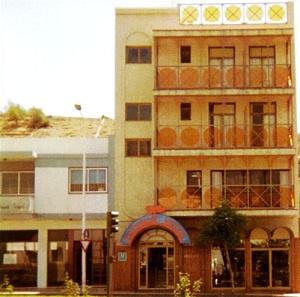 <i>Coconut Hotel</i> 1995 studio album by The Red Krayola