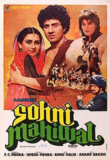 Download Sohni Mahiwal 1984 Hindi 480p |720p WEB-DL