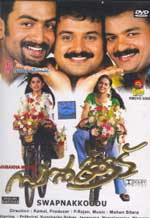 <i>Swapnakoodu</i> 2003 film directed by Kamal