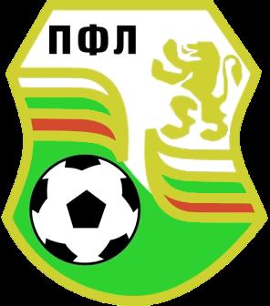 Bulgarian Supercup - Wikipedia