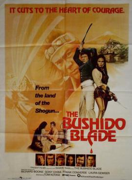 the bushido blade wikipedia