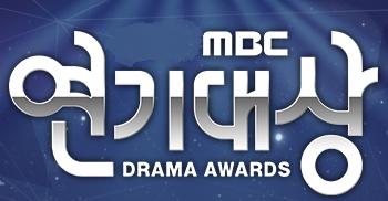MBC Drama Awards - Wikipedia