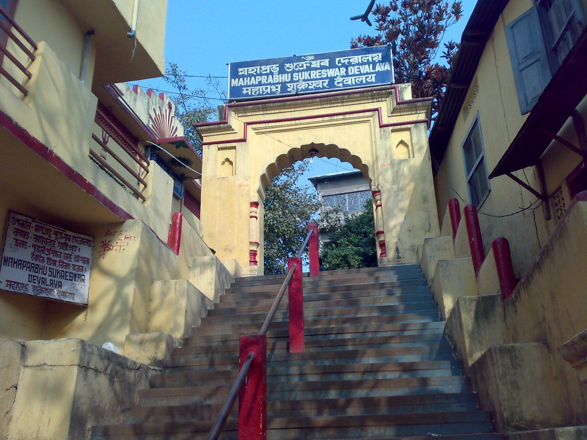 Sukreswar Temple - Wikipedia