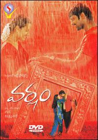 Barish -  The Season of Love (2004)  - Prabhas, Trisha Krishnan, Gopichand, Prakash Raj