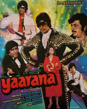 Yaarana (1981) SL YT - Amitabh Bachchan, Neetu Singh, Tanuja, Amjad Khan, Kader Khan, Jeevan, Ranjeet, Viju Khote, Goga Kapoor