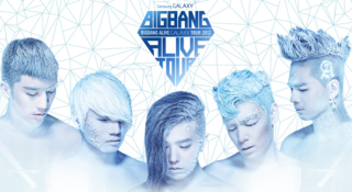 Alive Galaxy Tour 2012–13 Bing Bang concert tour