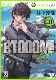 Picture of a TV show: Btoom