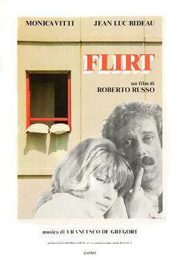 Filme 1983