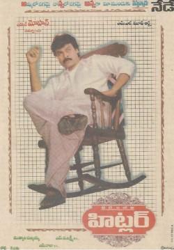 Image Result For Movie Telugu Free