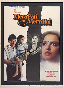 <i>Mera Pati Sirf Mera Hai</i> 1990 Indian film