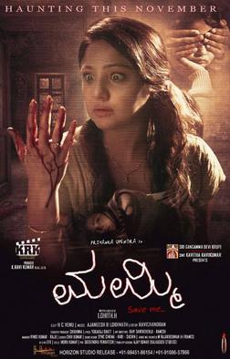 Telugu Horror Movies Watch Online