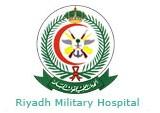 Riyadh Military Hospital Hospital in Riyadh, Saudi Arabia