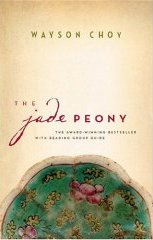 the jade peony book liang outsider The jade peony divides its narrative between kiam-kim's younger siblings: sister jook-liang and brothers jung-sum and sek-lung though all three figure in all that matters, it's entirely filtered through kiam-kim.
