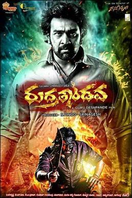 Image Result For Action D Movie