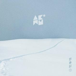 Akdong Musician Full Album Winter [2017].zip