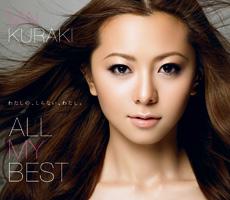 <i>All My Best</i> (Mai Kuraki album) 2009 greatest hits album by Mai Kuraki
