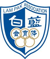 G.D. Lam Pak