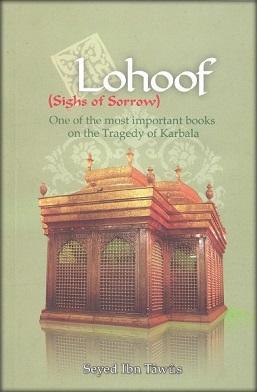 <i>Lohoof</i> Shia book