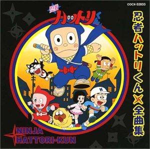 Ninja Hattori-kun - Wikipedia c1a91ba88