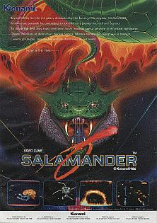 <i>Salamander</i> (video game) 1986 shoot em up video game