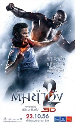 Image Result For Movie Dual Audio