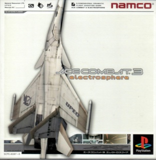Ace Combat 3 cover.jpg