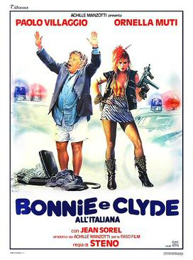 bonnie and clyde italian style wikipedia