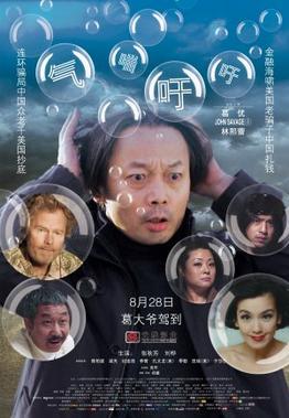 2009 in film  Wikipedia